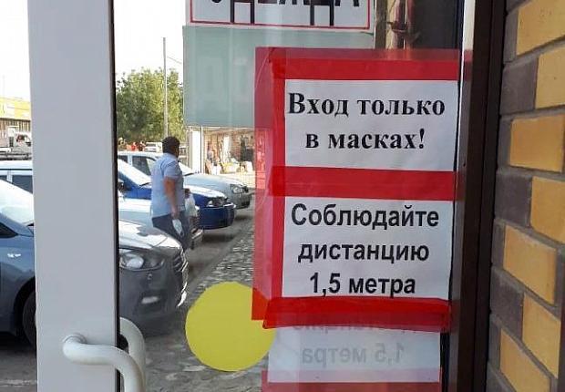 В Усть-Лабинском районе провели мониторинг объектов торговли